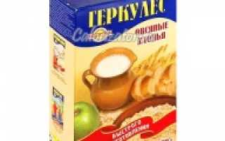 Еда геркулес